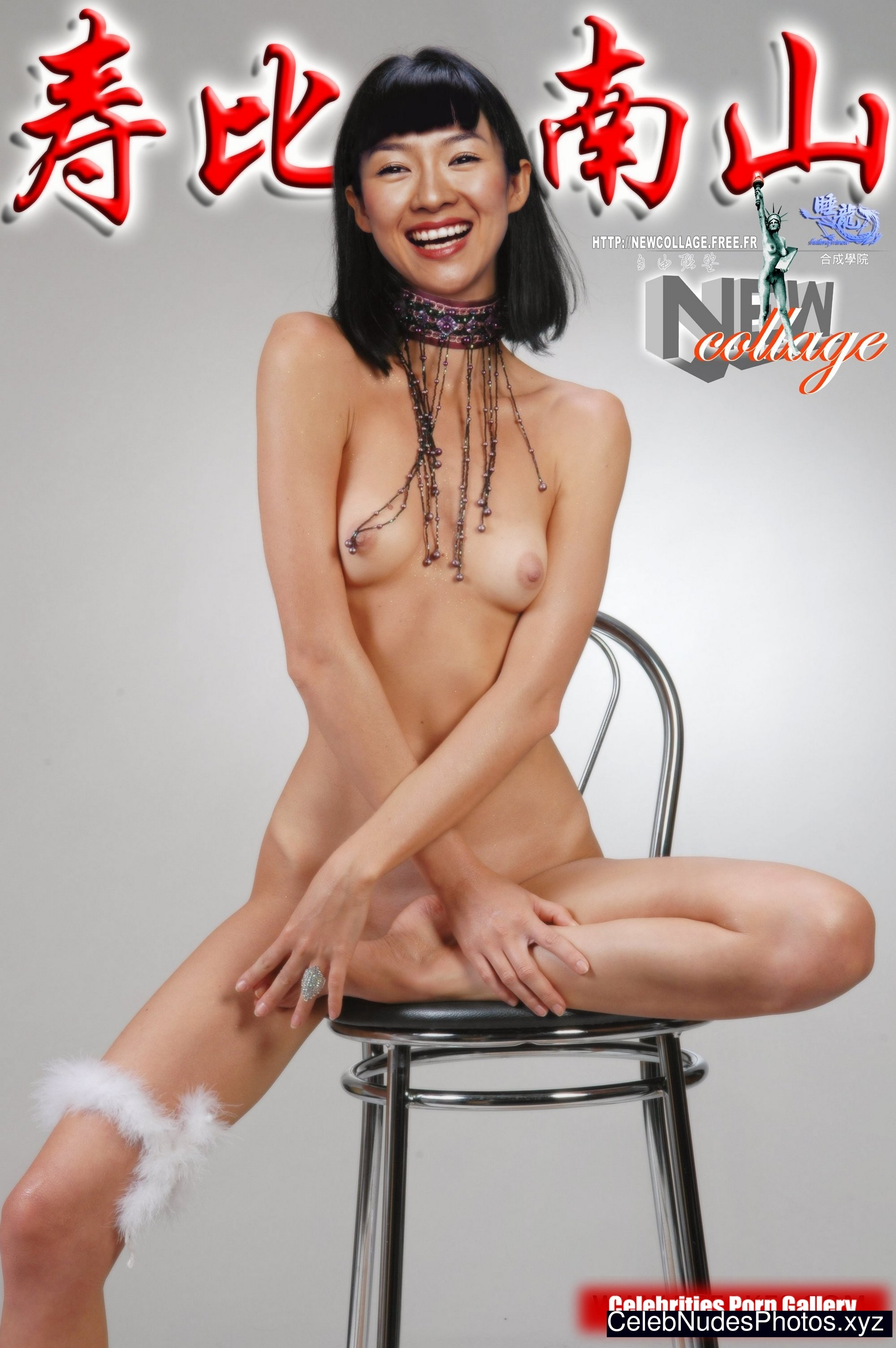 There Zhang ziyi nude or naked opinion